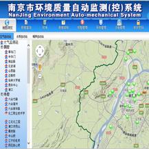 南京市环境质量自动千亿国际苹果版下载监控系统