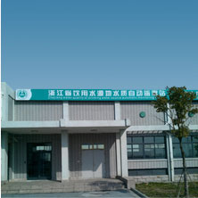 Potable Water Sources Auto-monitoring System of Zhejiang Province