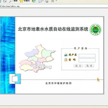 Water Quality Auto-monitoring & Warning System of Beijing City
