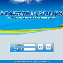 无锡市环境质量自动千亿国际苹果版下载监控系统